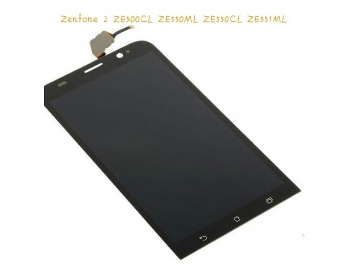 Фирменный LCD-ЖК-сенсорный дисплей-экран-стекло с тачскрином на телефон Asus Zenfone 2 5.5
