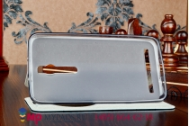 """Фирменный оригинальный чехол-книжка для Asus Zenfone 2 5.5"""" голубой кожаный с окошком для входящих вызовов"""