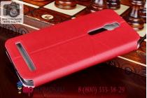 """Фирменный оригинальный чехол-книжка для Asus Zenfone 2 5.5"""" красный кожаный с окошком для входящих вызовов"""