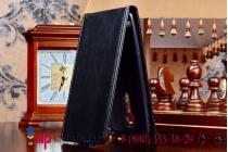 """Фирменный оригинальный вертикальный откидной чехол-флип для Asus Zenfone 2 5.5"""" ZE551ML черный кожаный """"Prestige"""" Италия"""