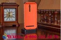 """Противоударный усиленный ударопрочный фирменный чехол-бампер-пенал для Asus Zenfone 2 5.5"""" ZE550/ZE551ML оранжевый"""