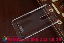 """Фирменная ультра-тонкая пластиковая задняя панель-чехол-накладка для Asus Zenfone 2 5.5"""" ZE550/ZE551ML прозрачная"""