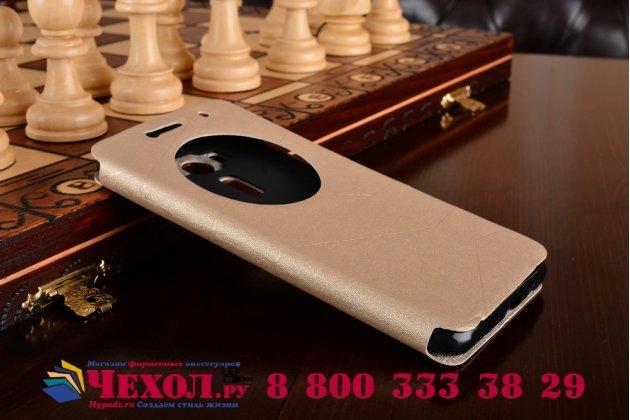 """Фирменный оригинальный чехол-книжка для ASUS ZenFone 3 Deluxe ZS550KL 5.5"""" золотой с окошком для входящих вызовов и мультиподставкой водоотталкивающий"""