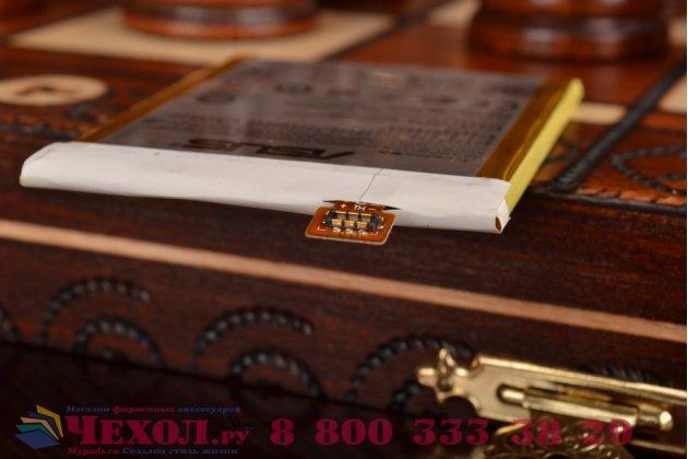 Фирменная аккумуляторная батарея 2100mAh на телефон ASUS Zenfone 5 A500KL/A501CG + гарантия