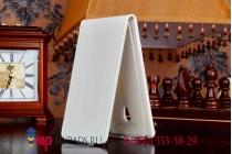 """Фирменный оригинальный вертикальный откидной чехол-флип для Asus Zenfone 5 A500CG/A501CG белый из качественной импортной кожи """"Prestige"""" Италия"""