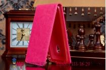 """Фирменный оригинальный вертикальный откидной чехол-флип для Asus Zenfone 5 A500CG/A501CG розовый из качественной импортной кожи """"Prestige"""" Италия"""
