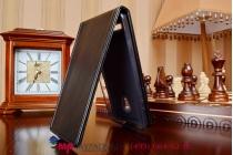 """Фирменный оригинальный вертикальный откидной чехол-флип для Asus Zenfone 5 Lite A502CG черный из качественной импортной кожи """"Prestige"""" Италия"""