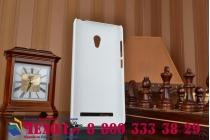 Фирменная задняя панель-крышка-накладка из тончайшего и прочного пластика для Asus Zenfone 5 A502CG белая