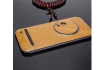 Нашивка из натуральной импортной кожи на заднюю крышку телефона для ASUS ZenFone Zoom ZX551ML / ZX550ML  светло-коричневая