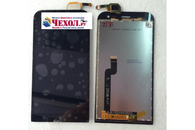 Фирменный LCD-ЖК-сенсорный дисплей-экран-стекло с тачскрином на телефон ASUS ZenFone Zoom ZX551ML / ZX550ML черный + гарантия