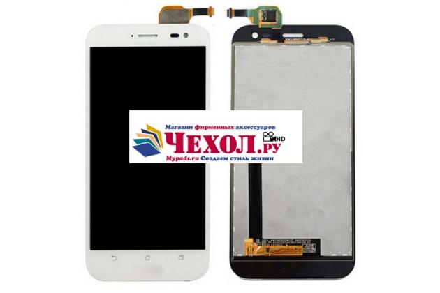 Фирменный LCD-ЖК-сенсорный дисплей-экран-стекло с тачскрином на телефон ASUS ZenFone Zoom ZX551ML / ZX550ML белый + гарантия