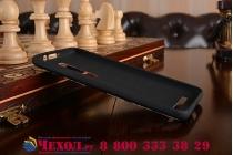 """Фирменная необычная из качественного и тончайшего силикона задняя панель-чехол-накладка для ASUS Zenfone 2 ZE550ML / ZE551ML 5.5 """"тематика Ромашки"""""""