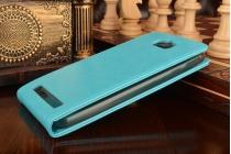 Фирменный оригинальный вертикальный откидной чехол-флип для Asus Zenfone Max ZC550KL/ 2 MAX 5.5 голубой из натуральной кожи Prestige Италия