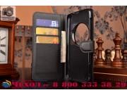 Фирменный чехол-книжка из качественной импортной кожи с подставкой застёжкой и визитницей для ASUS ZenFone Zoo..