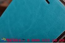Фирменный чехол-книжка из качественной водоотталкивающей импортной кожи на жёсткой металлической основе для ASUS ZenFone Zoom ZX551ML / ZX550ML  бирюзовый