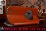 Фирменный чехол-книжка из качественной водоотталкивающей импортной кожи на жёсткой металлической основе для ASUS ZenFone Zoom ZX551ML / ZX550ML  коричневый