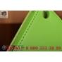 Чехол для Asus ZenPad 8 Z380C/Z380KL Z380KNL зеленый кожаный..