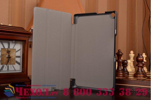 """Фирменный умный чехол-книжка самый тонкий в мире для Asus ZenPad 8 Z380C/Z380KL """"Il Sottile"""" фиолетовый кожаный"""