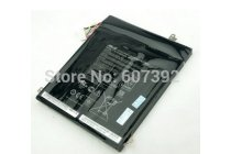 Фирменная аккумуляторная батарея  4600mAh C22-EP121 на планшет ASUS Eee Slate EP121 + инструменты для вскрытия + гарантия