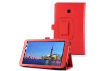 Фирменный чехол-обложка с подставкой для ASUS MeMO Pad 7 ME70C/ME70CX красный кожаный