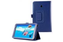 Фирменный чехол-обложка с подставкой для ASUS MeMO Pad 7 ME70C/ME70CX синий кожаный