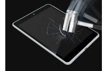 Фирменное защитное закалённое противоударное стекло премиум-класса из качественного японского материала с олеофобным покрытием для планшета ASUS Transformer Book T90 Chi