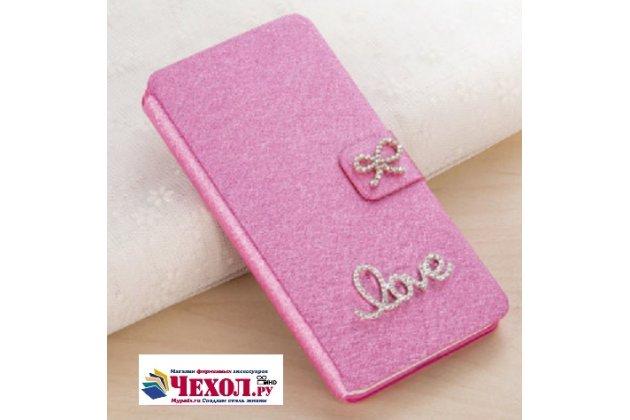 Фирменный роскошный чехол-книжка безумно красивый декорированный бусинками и кристаликами на  ASUS ZenFone Go ZB552KL 5.5 (X007D)  розовый