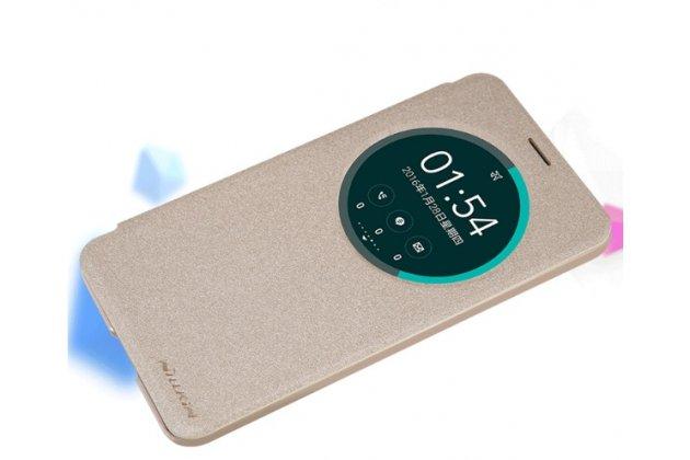 Фирменный оригинальный чехол-книжка из качественной импортной кожи с окном для входящих вызовов  для ASUS ZenFone Go ZB552KL 5.5 (X007D) золотой