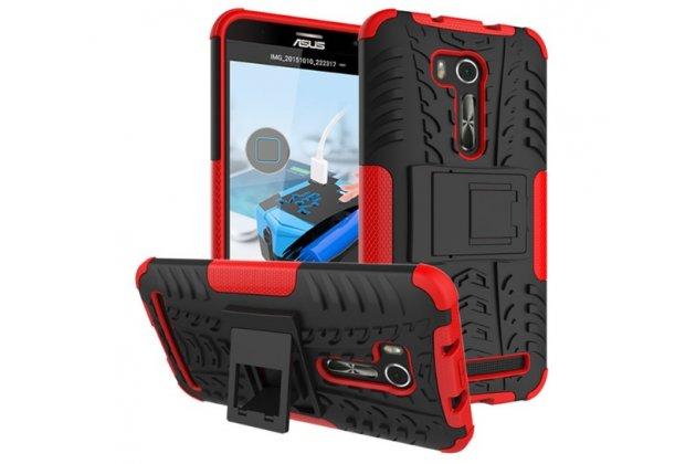 Противоударный усиленный ударопрочный фирменный чехол-бампер-пенал для ASUS ZenFone Go ZB552KL 5.5 (X007D) красный