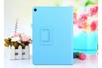 Фирменный чехол-обложка с подставкой для ASUS ZenPad 3s 10 / ASUS ZenPad 10 Z500M 9.7 голубой кожаный