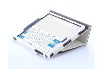 """Фирменный чехол бизнес класса для ASUS ZenPad 3s 10 / ASUS ZenPad 10 Z500M  9.7"""" с визитницей и держателем для руки белый натуральная кожа """"Prestige"""" Италия"""