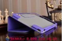 """Фирменный чехол бизнес класса для ASUS ZenPad 3s 10 / ASUS ZenPad 10 Z500M  9.7"""" с визитницей и держателем для руки фиолетовый натуральная кожа """"Prestige"""" Италия"""
