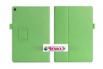 """Фирменный чехол бизнес класса для ASUS ZenPad 3s 10 / ASUS ZenPad 10 Z500M  9.7"""" с визитницей и держателем для руки зеленый натуральная кожа """"Prestige"""" Италия"""