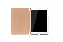 """Фирменный чехол-футляр-книжка для ASUS ZenPad 3s 10 / ASUS ZenPad 10 Z500M  9.7"""" золотой кожаный"""