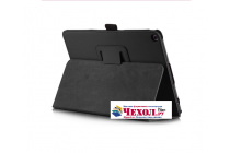 """Фирменный оригинальный чехол обложка с подставкой для ASUS ZenPad 3s 10 / ASUS ZenPad 10 Z500M  9.7"""" черный кожаный"""
