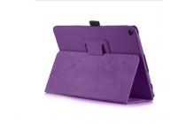 """Фирменный оригинальный чехол обложка с подставкой для ASUS ZenPad 3s 10 / ASUS ZenPad 10 Z500M  9.7"""" фиолетовый кожаный"""