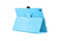 """Фирменный оригинальный чехол обложка с подставкой для ASUS ZenPad 3s 10 / ASUS ZenPad 10 Z500M  9.7"""" голубой кожаный"""