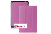 """Фирменный умный чехол-книжка самый тонкий в мире для ASUS ZenPad 3s 10 / ASUS ZenPad 10 Z500M  9.7"""" фиолетовый кожаный"""