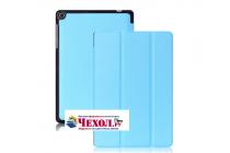 """Фирменный умный чехол-книжка самый тонкий в мире для ASUS ZenPad 3s 10 / ASUS ZenPad 10 Z500M  9.7"""" """"Il Sottile"""" голубой пластиковый"""