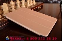 """Фирменный умный чехол-книжка самый тонкий в мире для ASUS ZenPad 3s 10 / ASUS ZenPad 10 Z500M  9.7"""" """"Il Sottile"""" золотой пластиковый"""