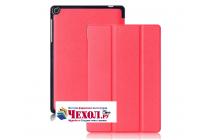 """Фирменный умный чехол самый тонкий в мире для планшета ASUS ZenPad 3s 10 / ASUS ZenPad 10 Z500M  9.7"""" """"Il Sottile"""" красный кожаный"""