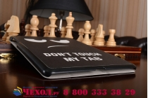 """Уникальный чехол-книжка для ASUS ZenPad 3s 10 / ASUS ZenPad 10 Z500M  9.7"""" """"тематика Не трогай мой Чехол"""" черный с глазами"""