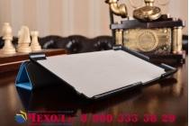 """Фирменный умный чехол-книжка самый тонкий в мире для Asus ZenPad 8 Z380C/Z380KL """"Il Sottile"""" голубой кожаный"""