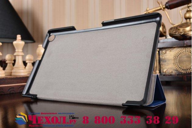 """Фирменный умный чехол-книжка самый тонкий в мире для Asus ZenPad 8 Z380C/Z380KL """"Il Sottile"""" синий кожаный"""
