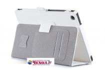 """Фирменный чехол бизнес класса для ASUS ZenPad Z8 Z581KL 7.9"""" с визитницей и держателем для руки белый натуральная кожа """"Prestige"""" Италия"""