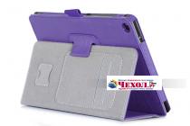 """Фирменный чехол бизнес класса для ASUS ZenPad Z8 Z581KL 7.9"""" с визитницей и держателем для руки фиолетовый натуральная кожа """"Prestige"""" Италия"""