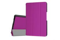 """Фирменный умный чехол-книжка самый тонкий в мире для ASUS ZenPad Z8 Z581KL 7.9"""" фиолетовый кожаный"""