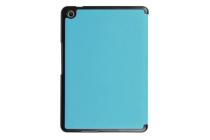 """Фирменный умный чехол-книжка самый тонкий в мире для ASUS ZenPad Z8 Z581KL 7.9"""" """"Il Sottile"""" голубой пластиковый"""