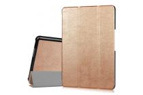 """Фирменный умный чехол-книжка самый тонкий в мире для ASUS ZenPad Z8 Z581KL 7.9"""" """"Il Sottile"""" золотой пластиковый"""