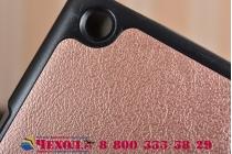 """Фирменный умный чехол-книжка самый тонкий в мире для ASUS ZenPad Z8 Z581KL 7.9"""" """"Il Sottile""""  цвет розовое золото пластиковый"""